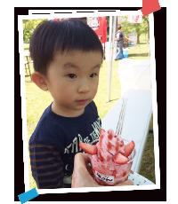 希一朗「アイスが大好き~」